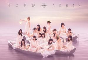AKB48 アルバム 「次の足跡」