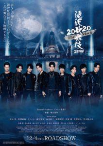 滝沢歌舞伎ZERO 2020 The Movie